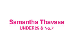 SAMANTHA THAVASA(サンサタバサ)